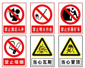 """1、黄色:用来标志注意危险.如""""当心触电""""、""""注意安全""""等的信图片"""